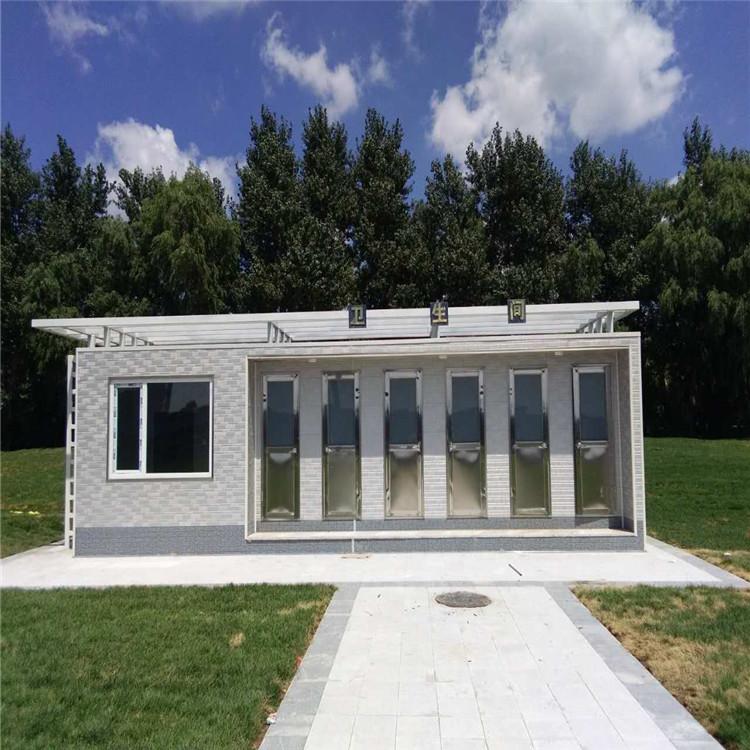 农村厕所景区厕所环保公厕移动厕所生态厕所