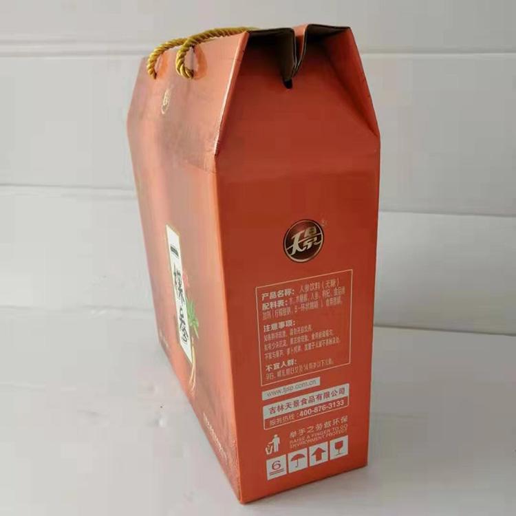 产品包装设计 高端包装设计 包装设计 包装厂家 定制包装设计