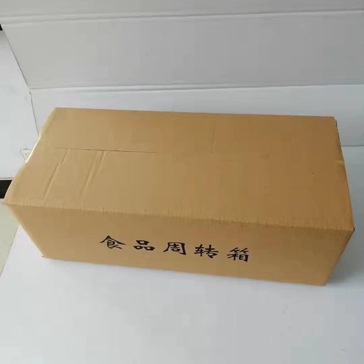 普通包装 包装盒 长春包装盒厂家 长春纸盒 包装盒批发价格
