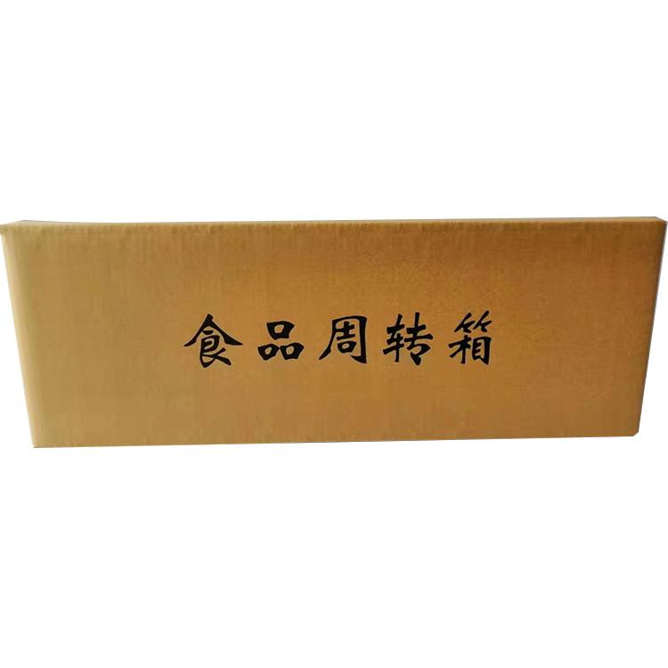 纸盒箱 纸盒箱包装 物流包装箱 物流箱子 物流箱子定制
