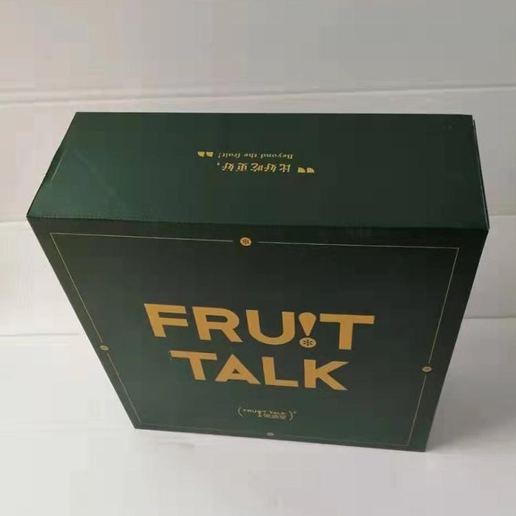 礼盒包装 长春礼盒彩印 礼盒彩印 礼盒设计 礼盒彩印厂家