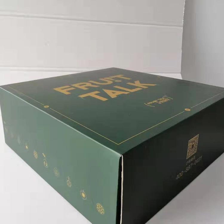礼盒包装 礼盒包装定制 礼盒彩印 礼盒设计 礼盒彩印厂家