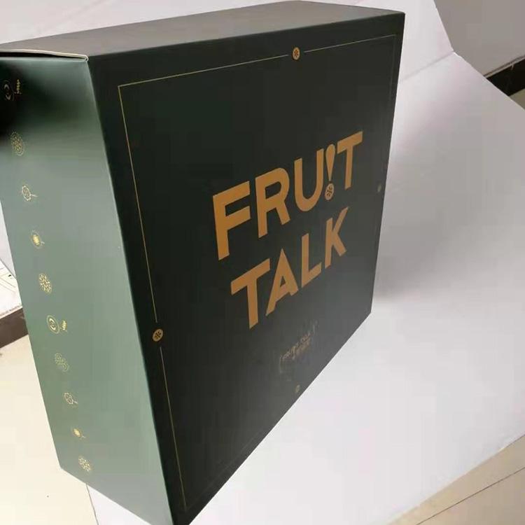 礼盒包装 礼盒包装价格 礼盒包装厂家礼盒包装设计高端礼盒包装