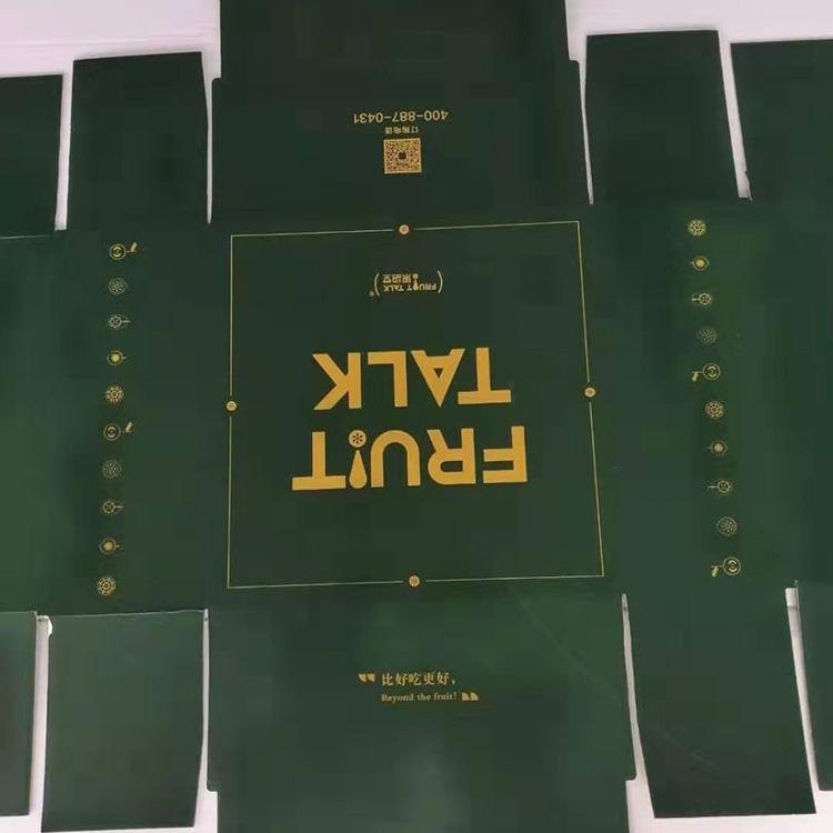 吉林礼盒包装 全国发货