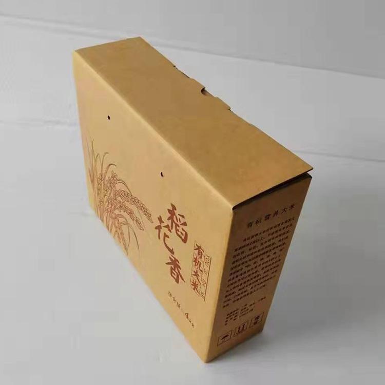 黄箱纸箱 大米包装箱 大米包装黄箱 食品包装黄箱