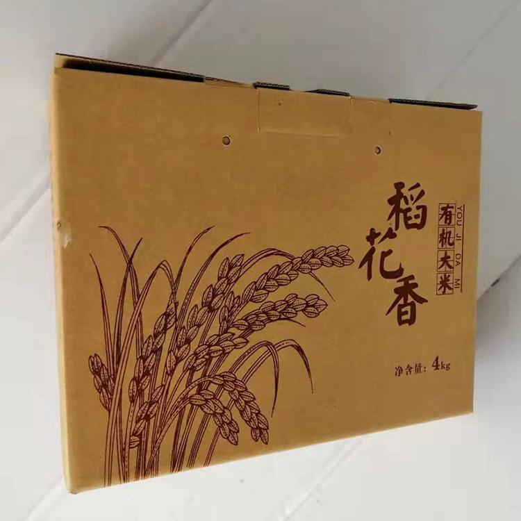黄箱包装 吉林黄箱包装 长春黄箱包装 沈阳黄箱包装