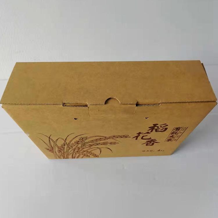 外包装纸箱 黄纸板箱 包装箱批发 包装纸箱定制厂家