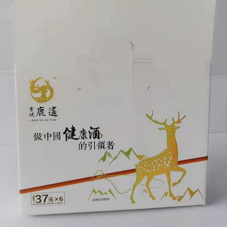 酒包装箱 彩印包装 彩印包装箱 彩印包装箱厂家 彩印包装价格