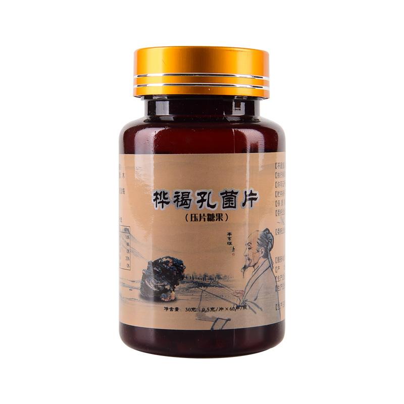 桦褐孔菌茶 白桦茸代加工 桦褐孔菌片贴牌加工厂