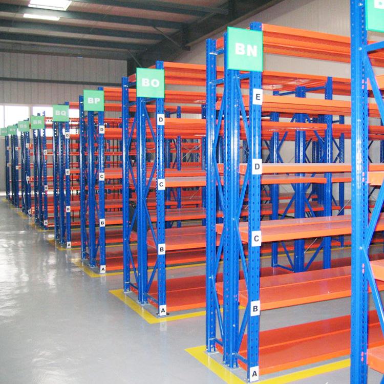 中型货架500kg 中型货架厂家 定制中型货架 吉林中型货架