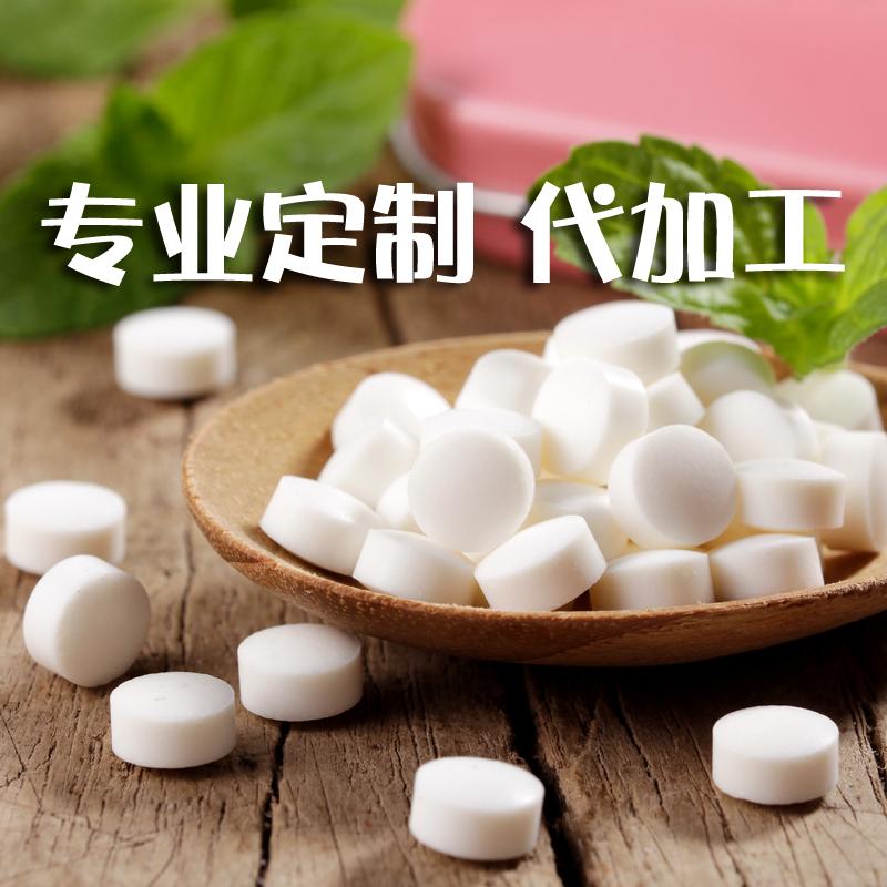 牛初乳压片糖果代加工 提高免疫力 牛初乳片加工厂 定制OEM