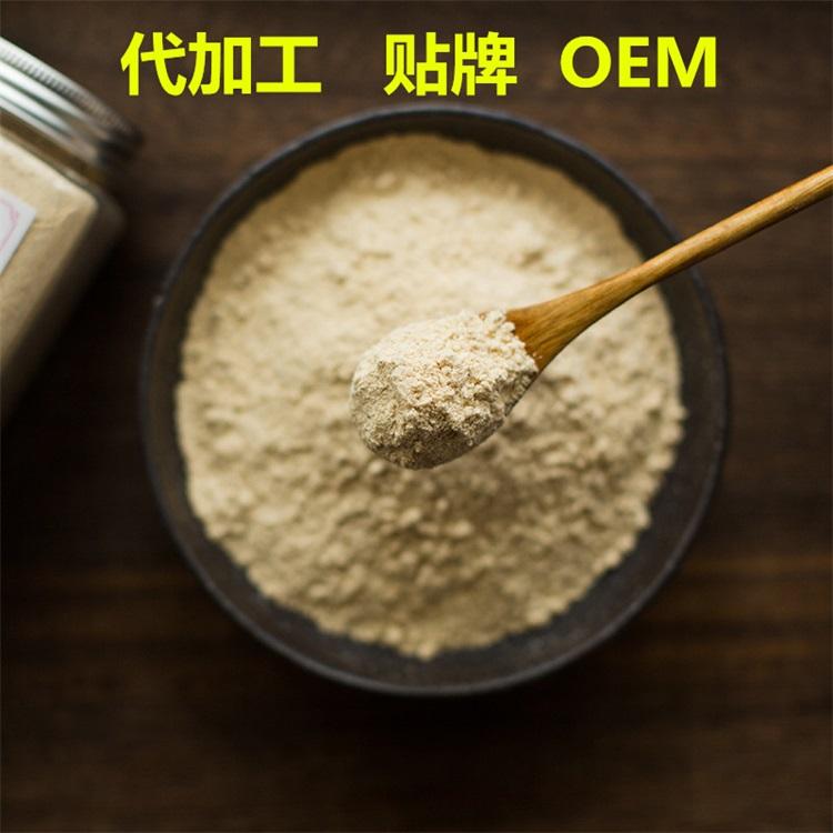 角豆紫苏饮代加工  角豆紫苏饮EM贴牌 食品饮料生产厂家