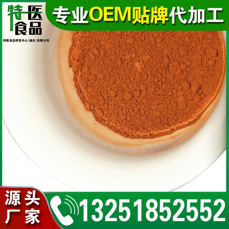 桦褐孔菌生产厂 桦褐孔菌粉代工 桦褐孔菌固体饮料生产商