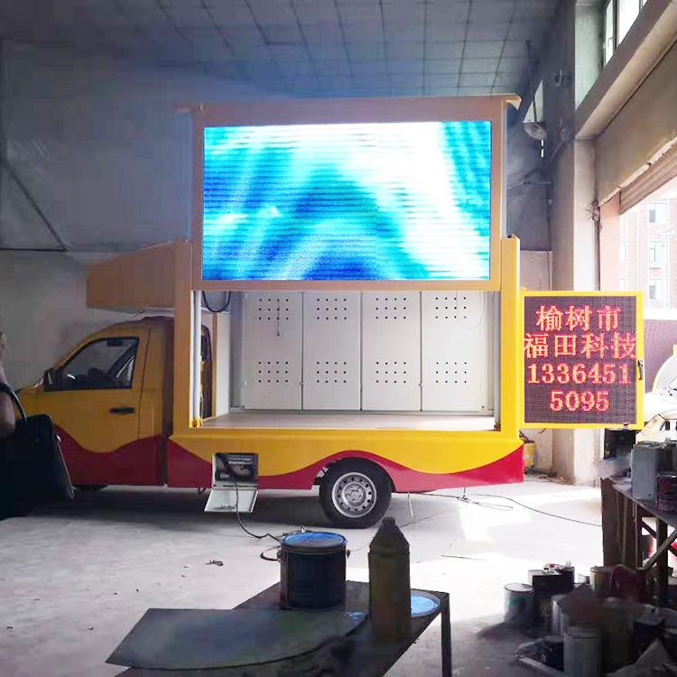 哈尔滨广告车厂家全网低价10%首付LED广告车广告宣传车
