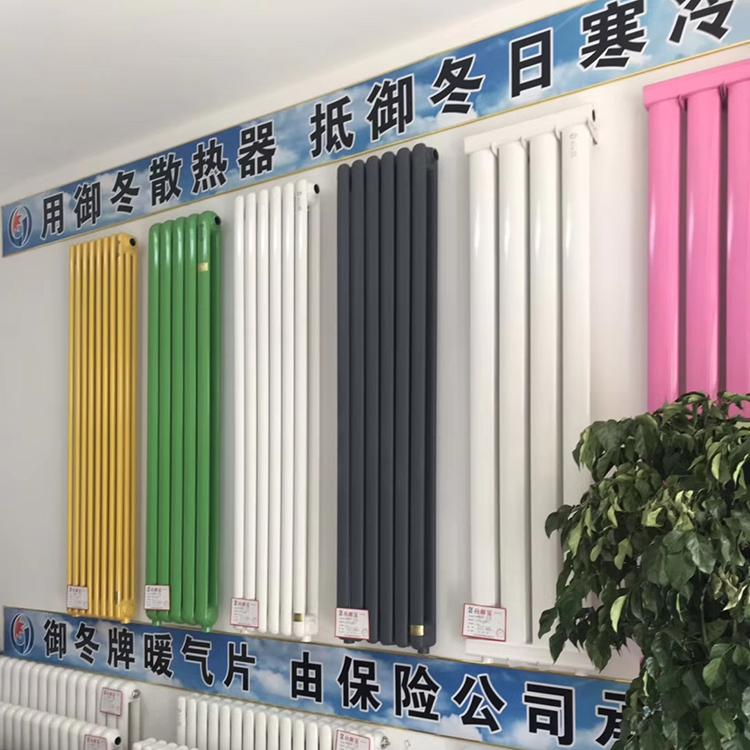 钢制柱式散热器规格齐全翅片管散热器包邮电采暖散热器