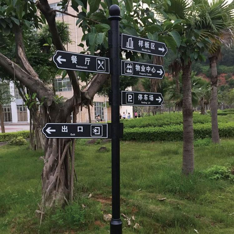 标识标牌价格_长春标牌厂家_吉林省标牌厂家_长春标识厂家