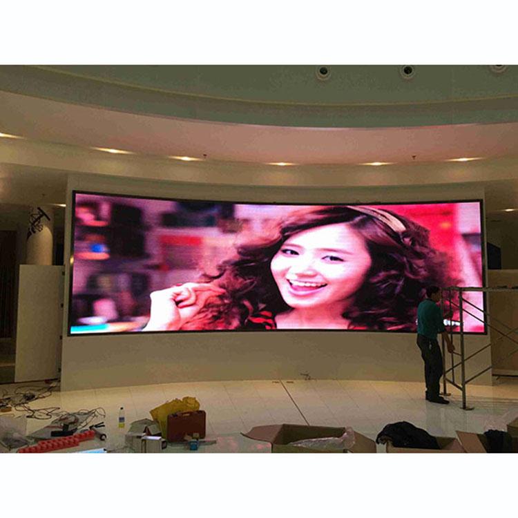 彩色显示屏_长春彩色显示屏厂家_吉林省显示屏厂家_显示屏厂家