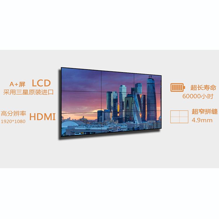 低价销售液晶拼接屏LED特型屏厂家直销液晶拼接屏