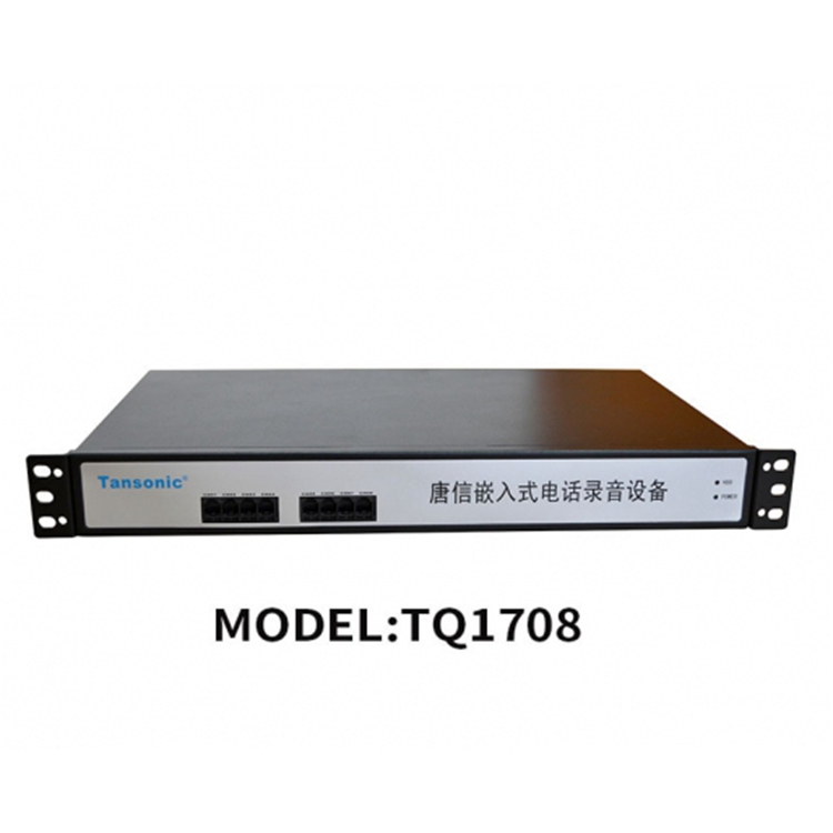 唐信TQ32路16路8路 录音仪 电话录音 环境录音