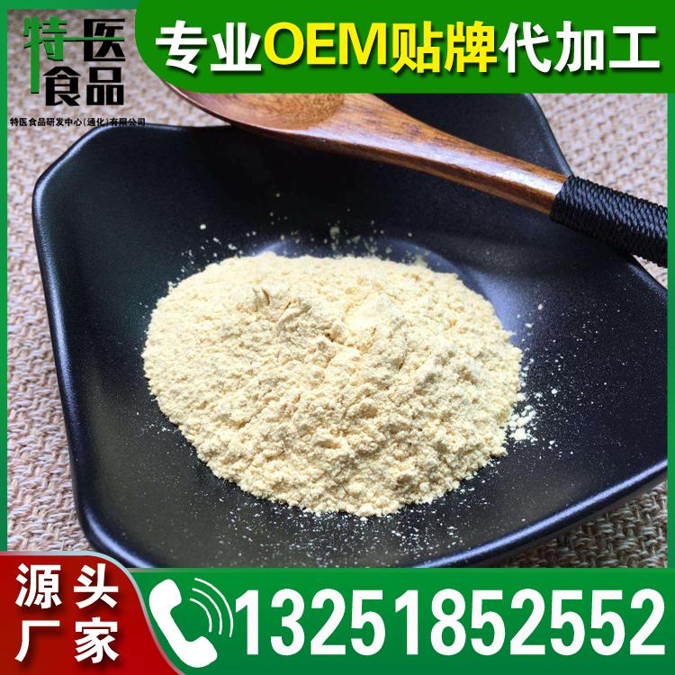 豆粉生产厂家 根豆粉 人参豆粉生产 东北大豆粉生产厂家