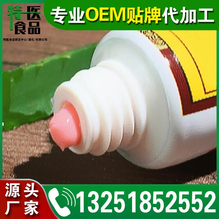 消字号产品加工 吉林消字号产品生产企业 消字号生产