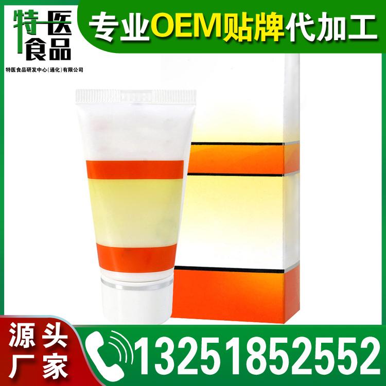 去疤膏生产厂家 抗菌肽除疤膏生产 东北除疤膏生产企业