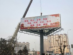 吉林省三面翻广告牌制作厂家-十余年行业经验,品质值得信赖免维护