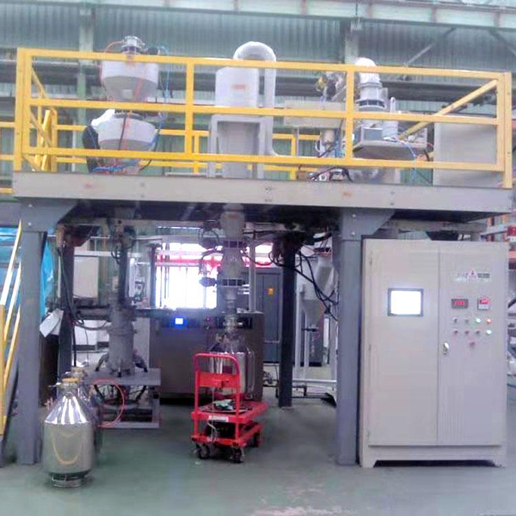 QLMR-350G气流磨