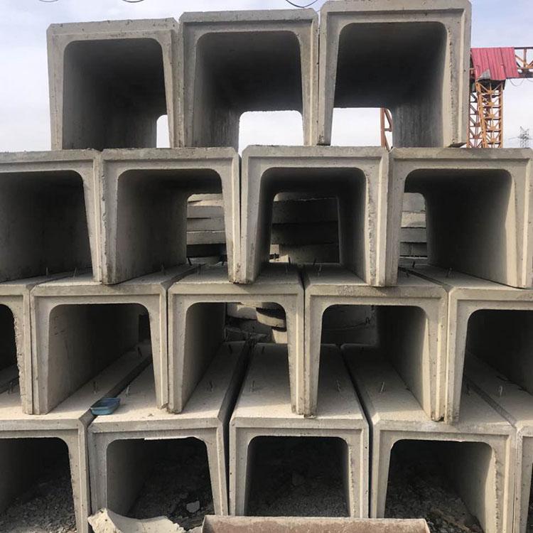 混凝土U型槽 梯形槽 梯形槽厂家直销混凝土U型槽价格