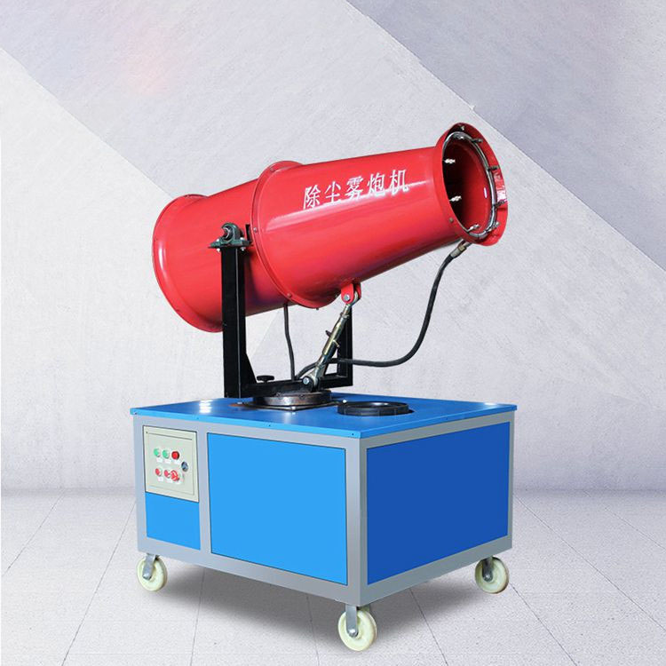 雾炮机 大型雾炮机生产厂家 雾炮机价格 除尘雾炮机