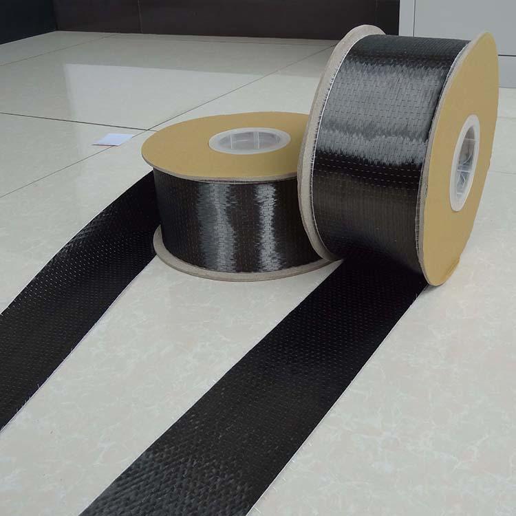 碳纤维布 碳纤维布厂家碳纤维布价格碳纤维布批发 长春建材批发