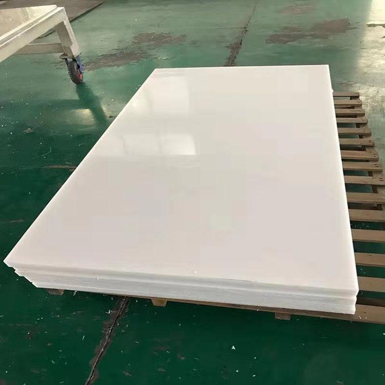 PP板_pp塑料板 PP塑料板 聚乙烯尼龙板 方块塑料板