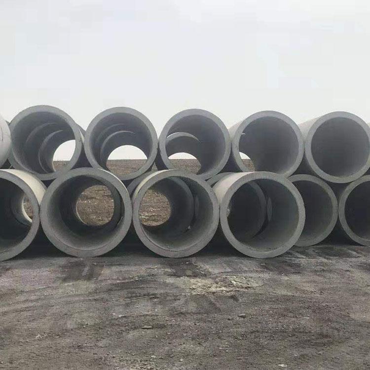 平口管钢筋混凝土管水泥管平口水泥管顶管排水管道长春水泥管