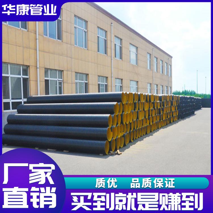 HDPE钢带增强螺旋波纹管聚乙烯钢带管钢带管生产厂家