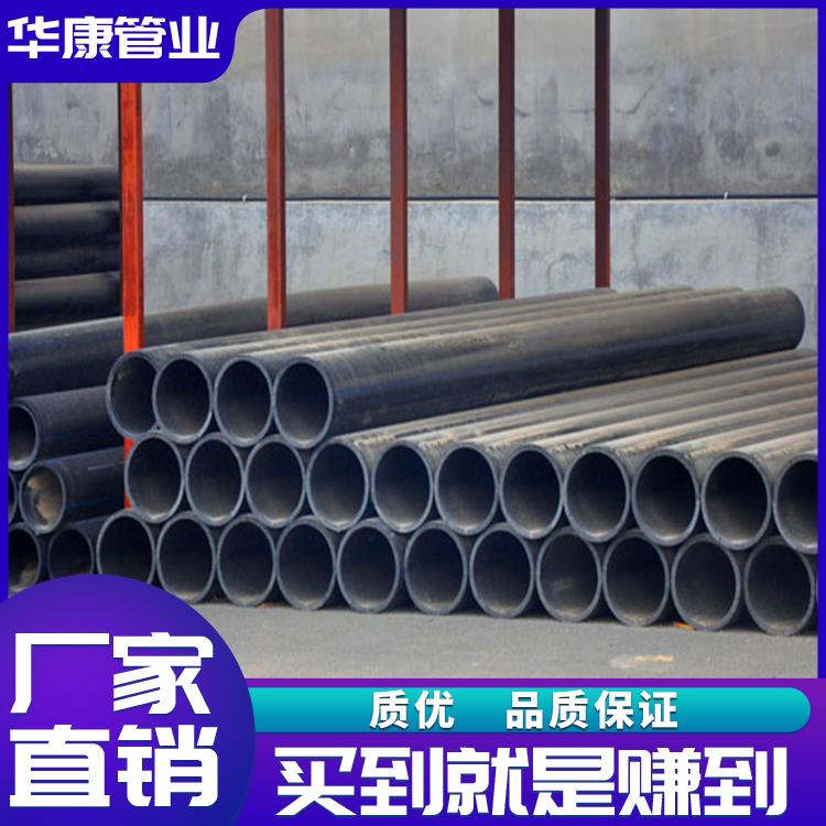 PE管PE管厂家pe管材穿线pe管全新料PE管优质PE给水管