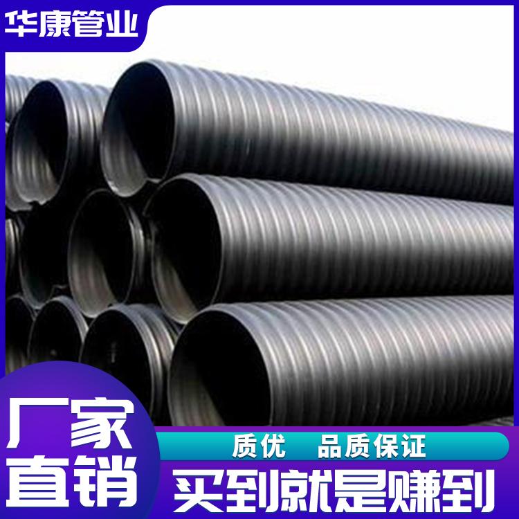 PE塑料软管 波纹管 碳素波纹管 规格齐全塑料软管 现货批发
