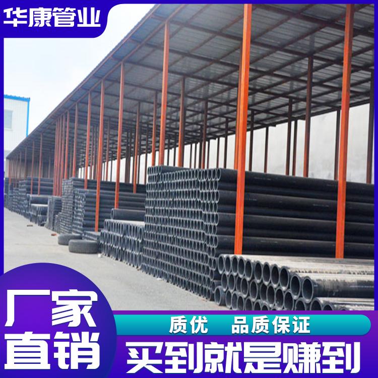 厂家定制pe管材pe管材管件1.2寸防爆直管pe管生产厂家