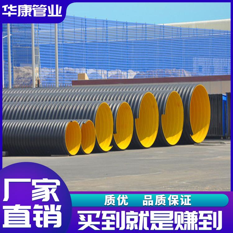 厂家直销多规格增强螺旋波纹管300mm钢带波纹管排污管钢带管
