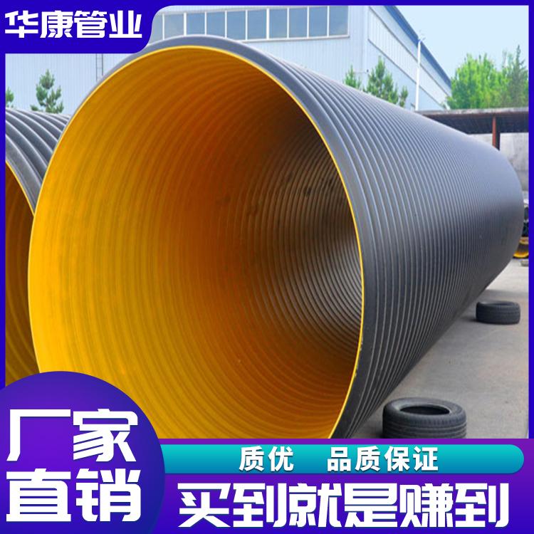 大口径钢带波纹管HDPE钢带增强螺旋波纹管300pe钢带管
