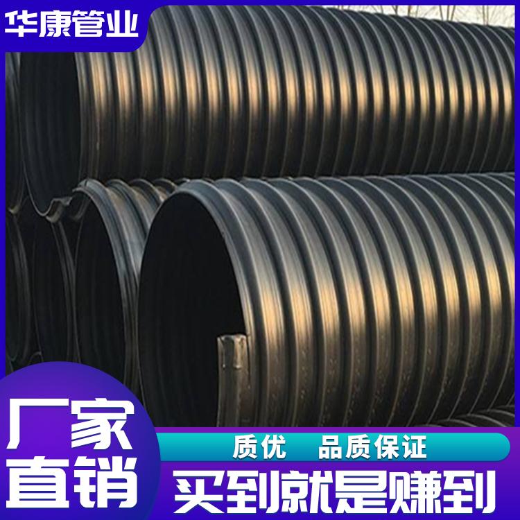 钢带管(HDPE钢带增强螺旋波纹管)
