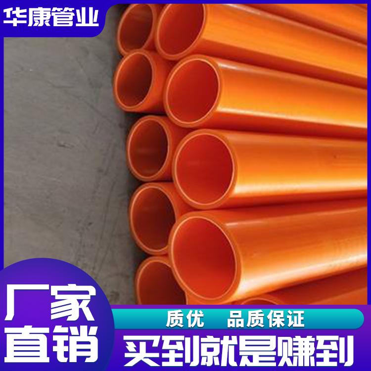 工厂直销耐温MPP电力管直埋MPP电力管耐压MPP拖拉管