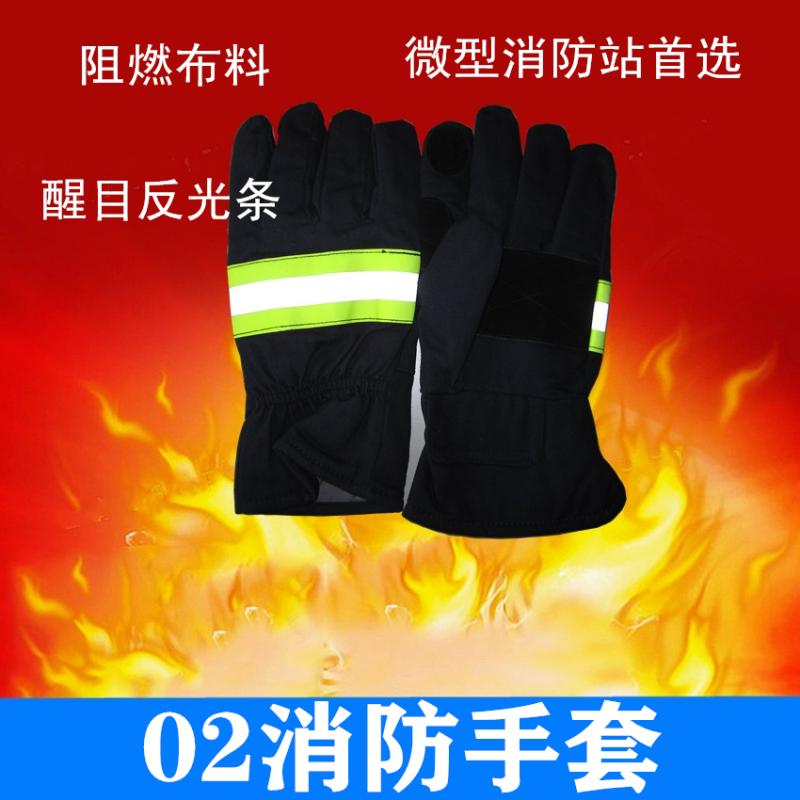 消防手套阻燃手套02款消防手套微型消防站手套