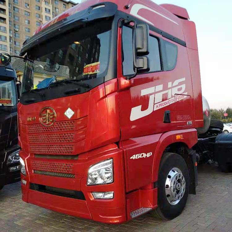 JH6460马力天然气牵引车液化天然气牵引车青岛解放