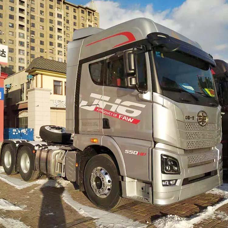 JH6550马力智尊版四季款一汽解放厂家解放卡车经销商重卡