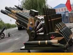 礼炮的一般用途都包括些什么