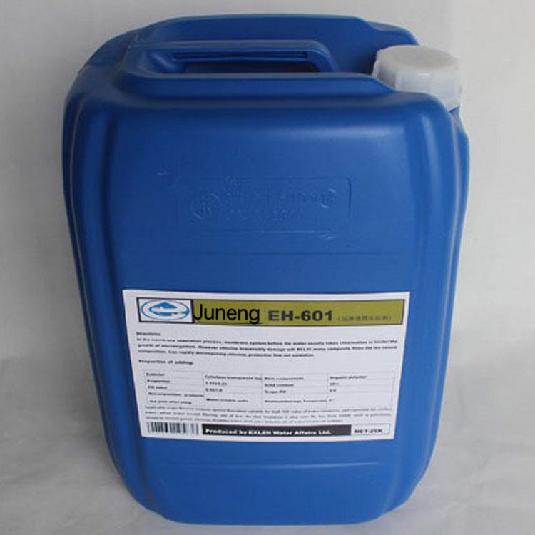 还原剂 反渗透水处理还原剂 节源环保氧化还原剂