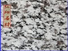 选用石材需注意的几个方面?