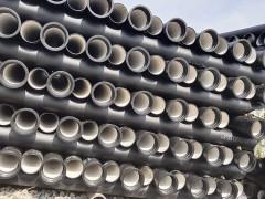 PE管材管件市场分析