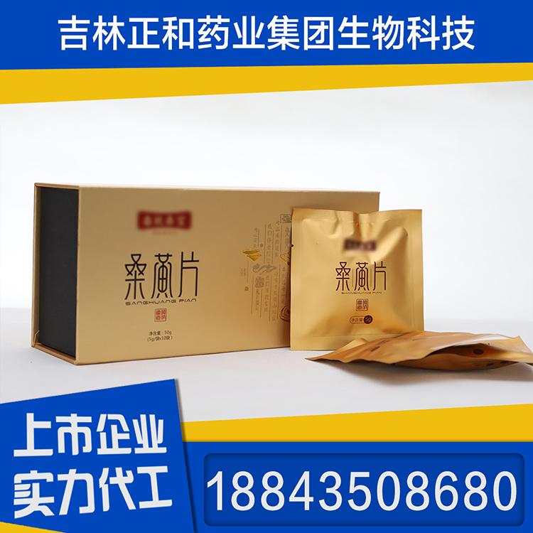 桑黄产品代加工 桑黄产品生产厂家 桑黄产品定制贴牌价格