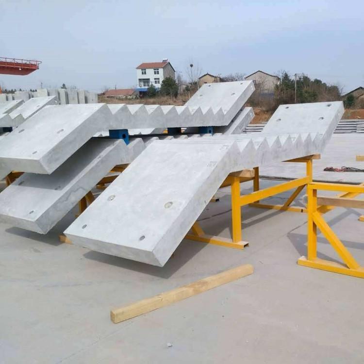 钢筋混凝土楼梯 水泥制品预制楼梯 预制楼梯 水泥楼梯厂家